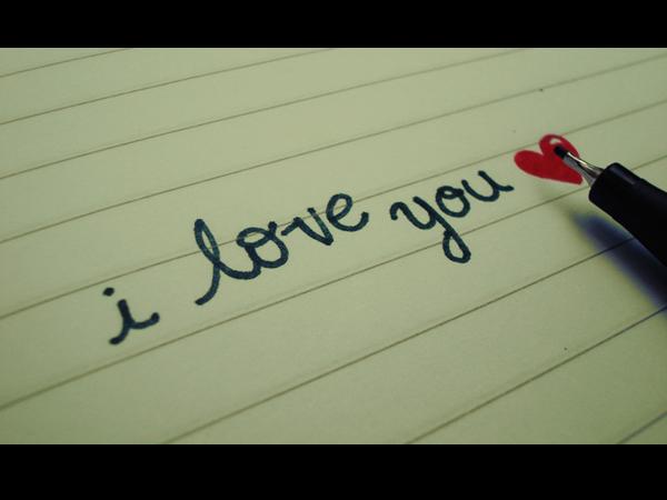 I love You by Alephunky