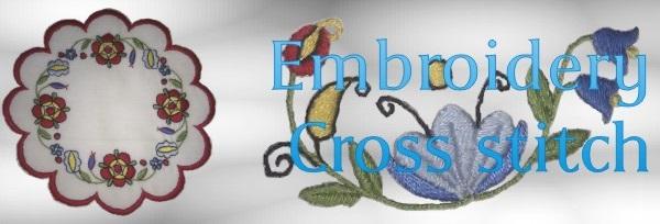 Embroidery Cross Stitch (Folder Icon) by BJankiewiczOfficial