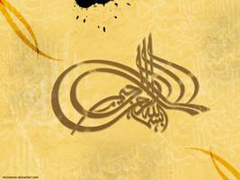 Islamic Graphic by imcreative