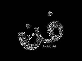 Arabic Art by imcreative