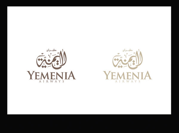 Arabic calligraphy logos by imcreative on deviantart