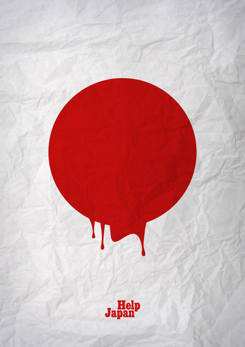 Help Japan by imcreative