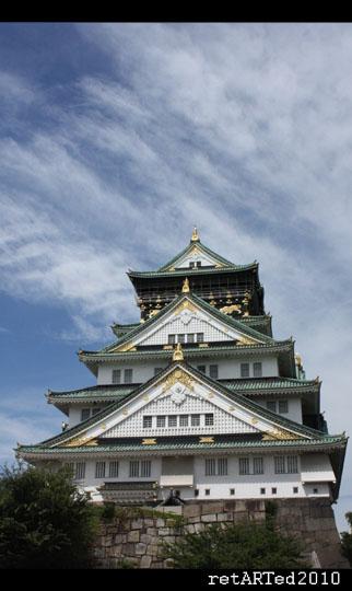 Hideyoshi's Piece by retARTed