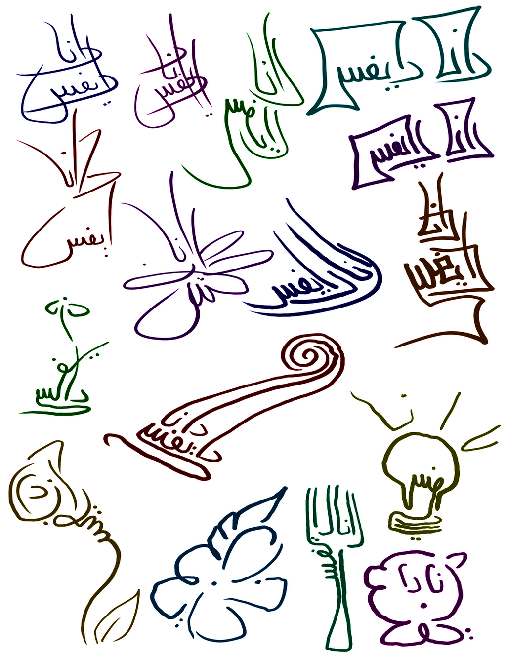 how to get a cool signature