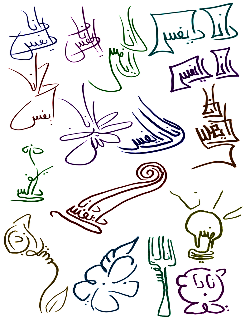 Signature Ideas by Zyndara on DeviantArt - 132.6KB