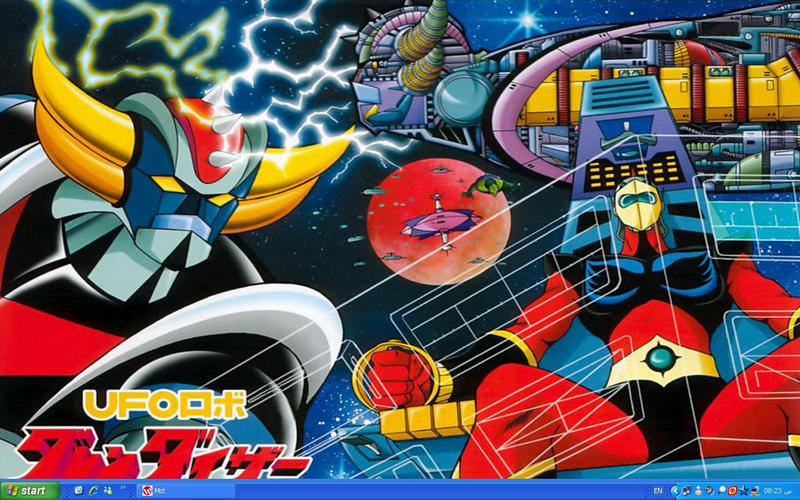 Grendizer wallpaper screenshot