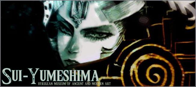 Artist Feature: Sui-yumeshima