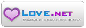 Love.net - Logo by elusiveart