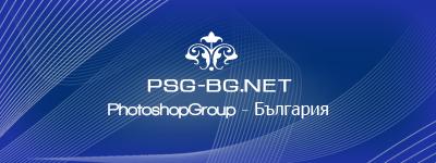 PSG-BG.NET by elusiveart