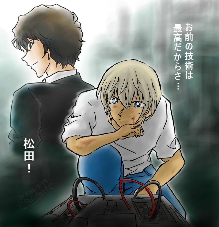 20160519-Amuro and Matsuda+word by docorooho