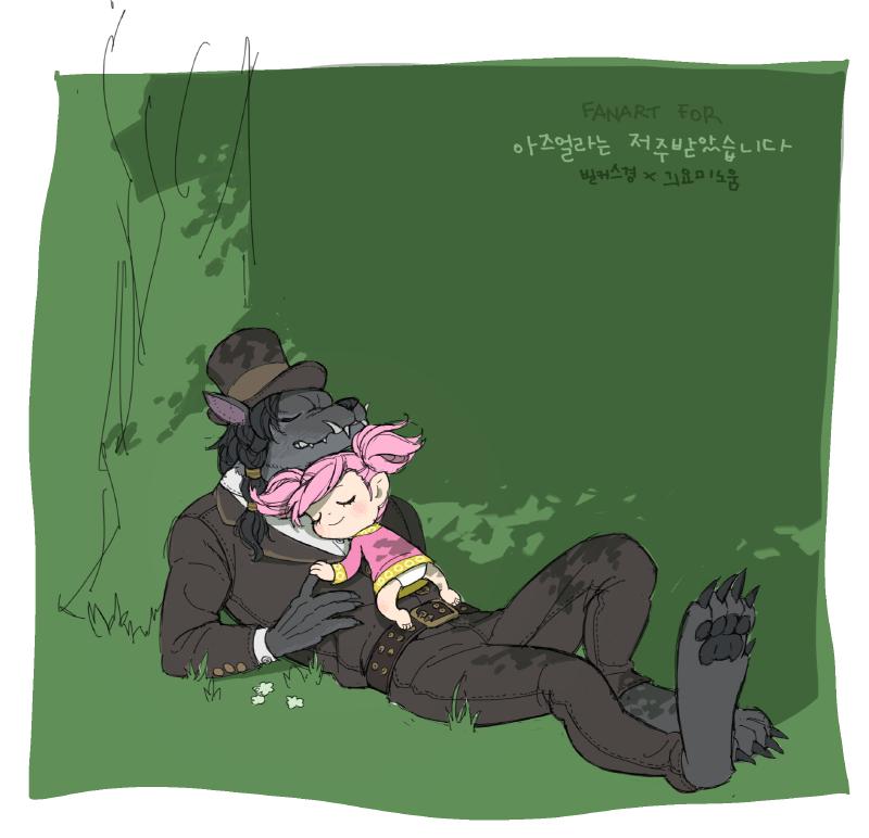 Sir. Vilkas + Cutiegnome by harapeko