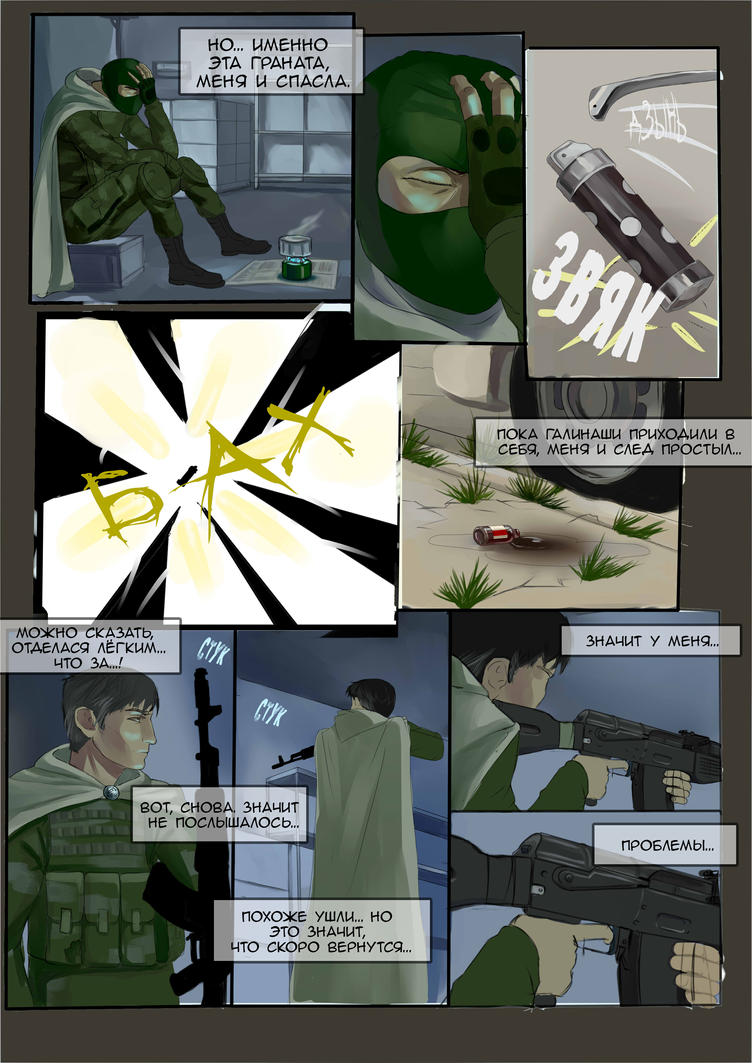 3rd page by Peasmman
