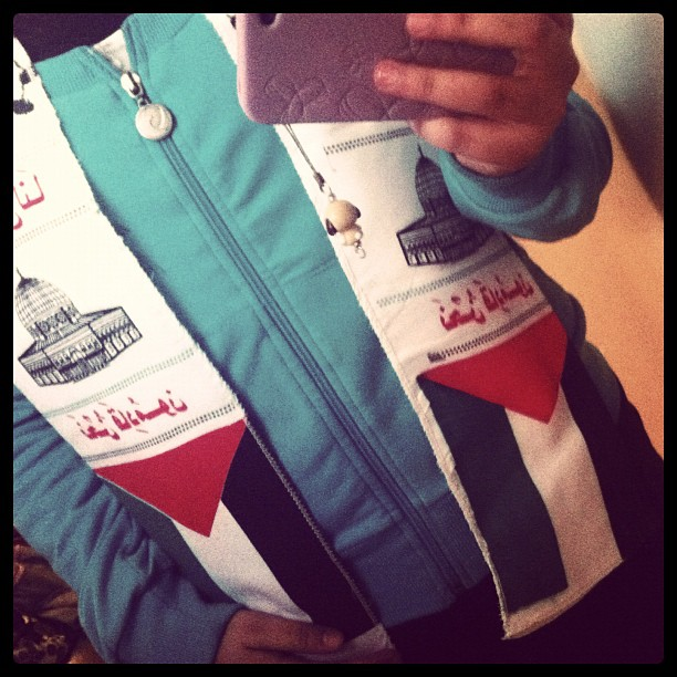 Long Live Palestine by fatimaal