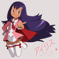 za Doragon Masutaa~ by KurumiErika