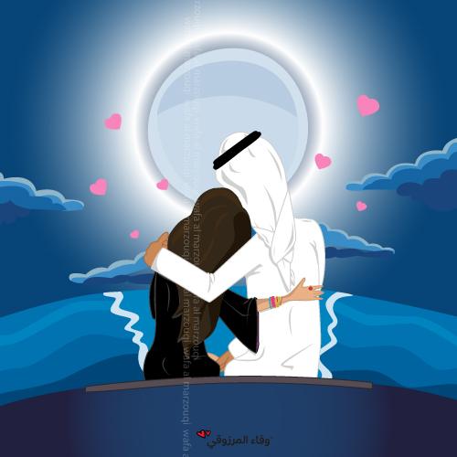 In Love by WafaAlMarzouqi