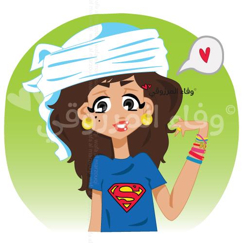 Superman is Love by WafaAlMarzouqi