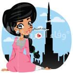 A Girl from Dubai