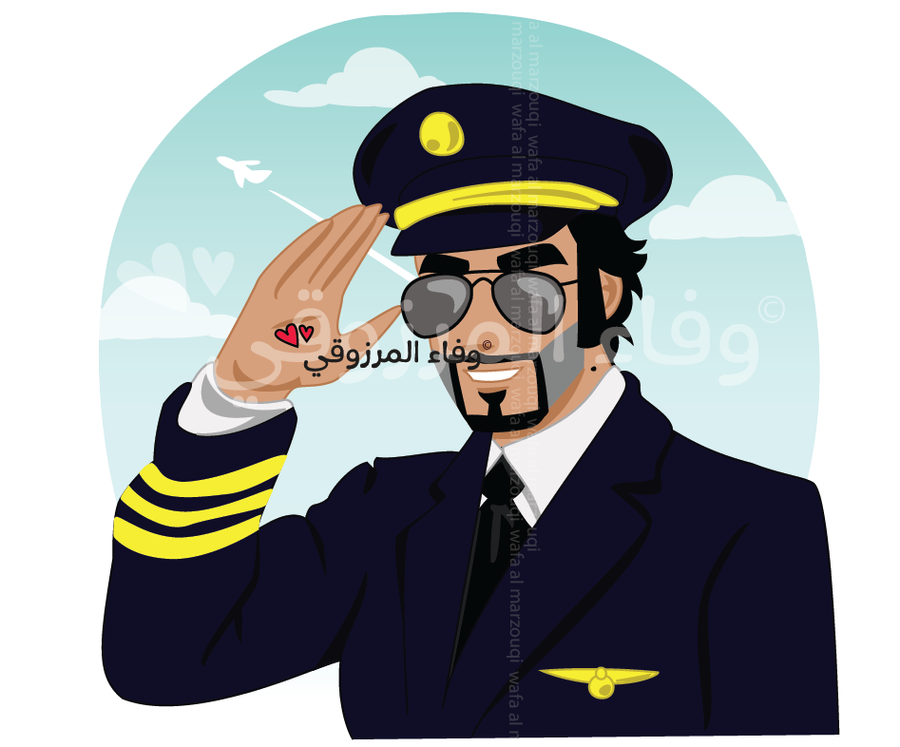 Welcome On Board by WafaAlMarzouqi