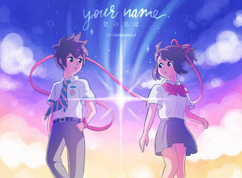 Your Name by TheOceanOwl