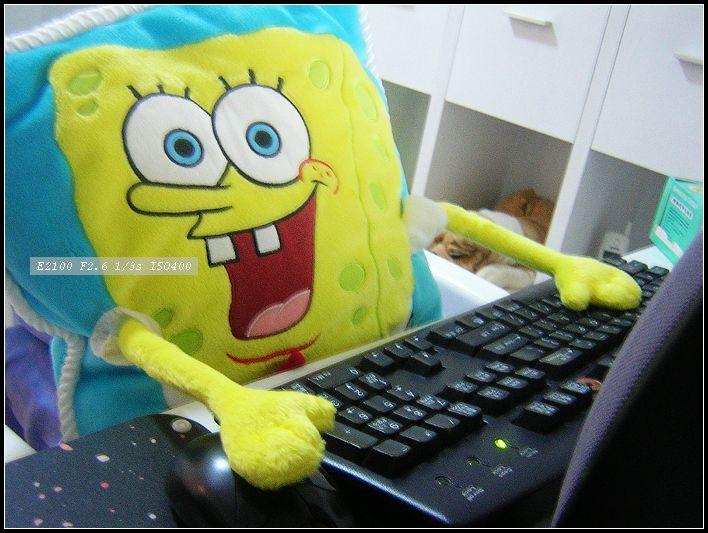 SpongeBob by hellwhite