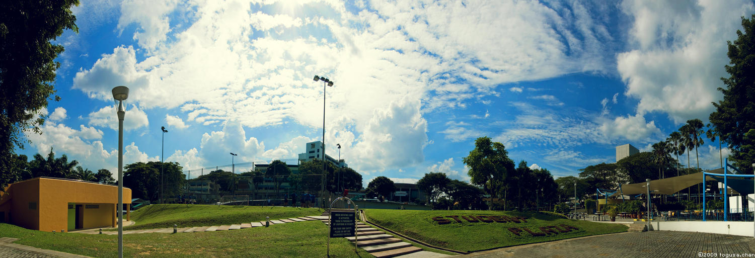 view from Ngee Ann bus stop
