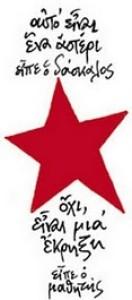 redstar57's Profile Picture