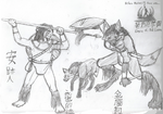 Empire of Old Luna: An the Maned Wolf