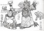 Empire of Old Luna: Han Bao the Elephant