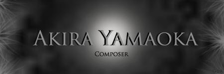 Akira Yamaoka Sig by GuardianAngeI