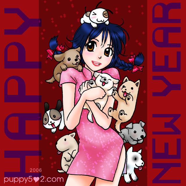 Happy Puppy Year by chun52