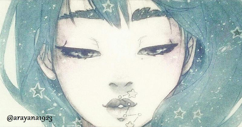 SHE... by Arayana1923