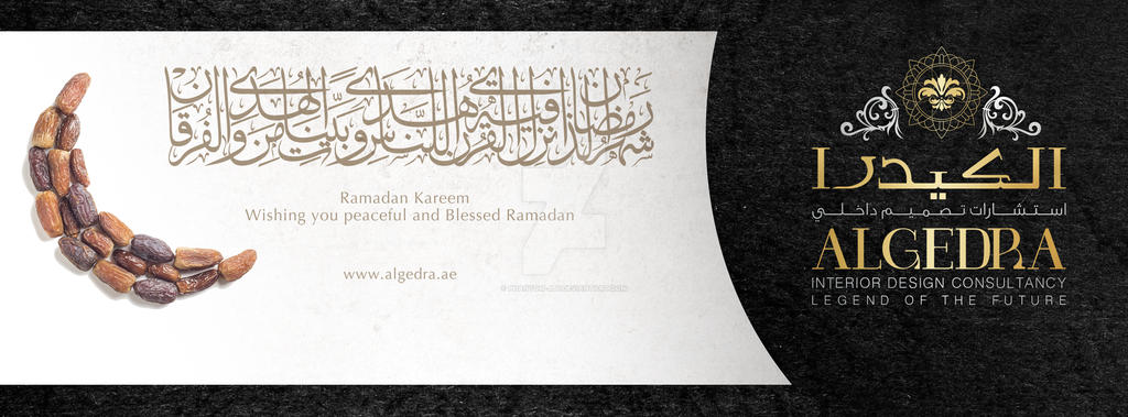 Algedra Interior Design - Ramadan Kareem by Phantom-jlt