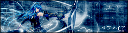 Starpoint Gemini 2 Sapphire_forum_signature_by_ereos-d48j4d9