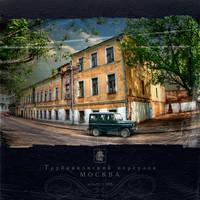 Trubnikovskiy Pereulok by inObrAS