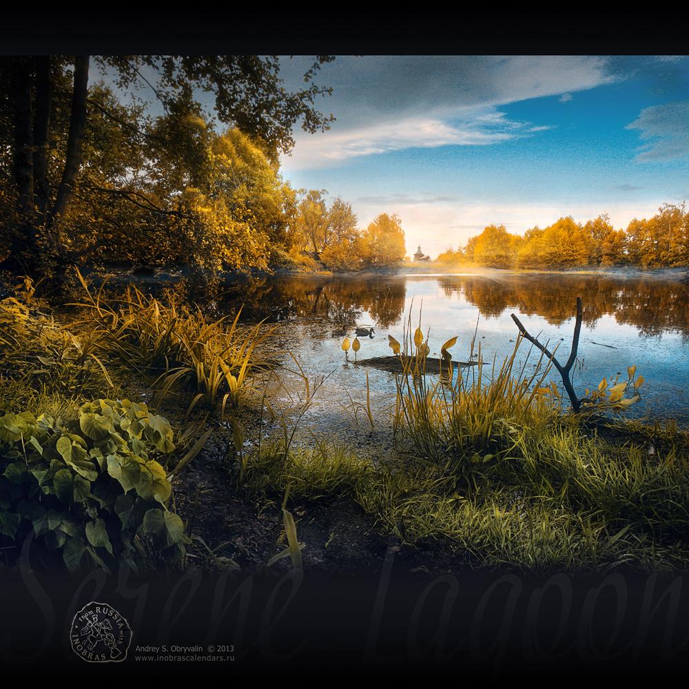 Serene Lagoon by inObrAS