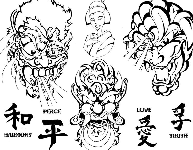 Asian Tattoo Flash 2 By Beejaydel On Deviantart