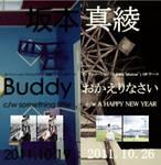 Buddy and Okaerinasai