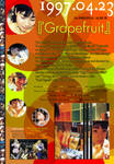 Grapefruit 'Information Ad' II