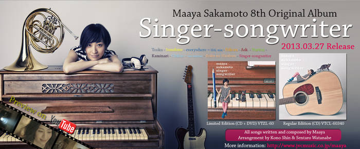 Singer-songwriter Information Ad II