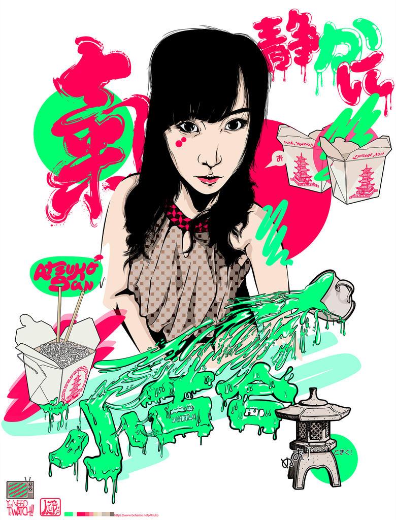 Sayuki shizukani by Atsuko-09