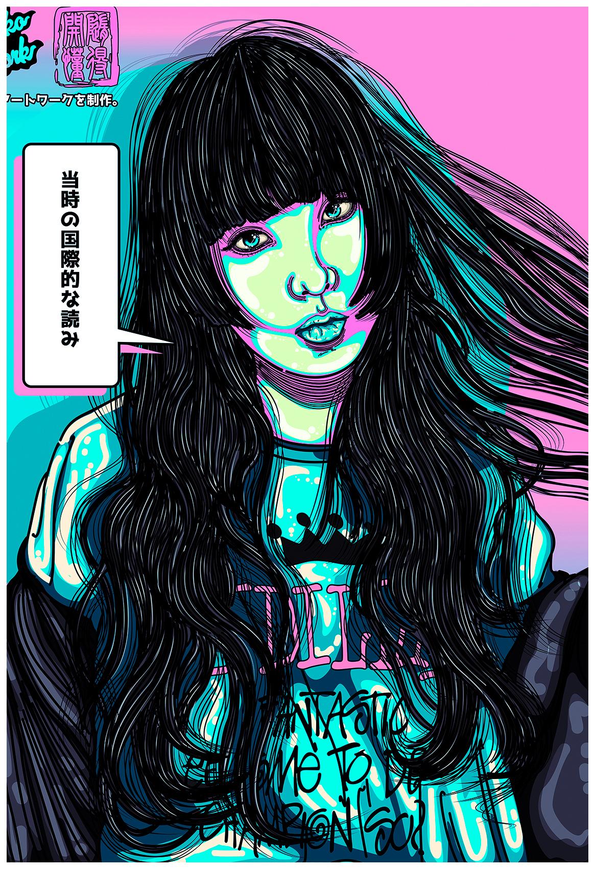 Atsuko-09's Profile Picture