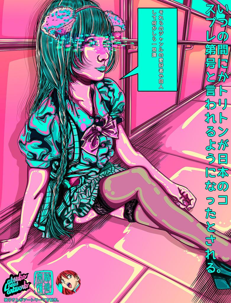 Meili Song Vaporwave by Atsuko-09