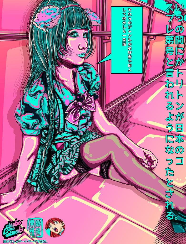 Meili Song Aesthetics by Atsuko-09