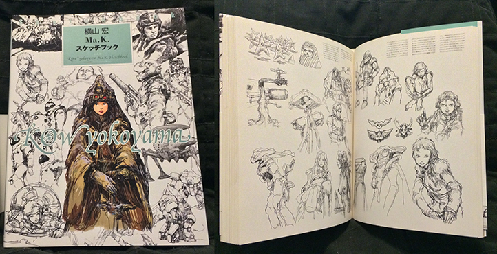 KowYokoyama MaKsketchbook by StMan