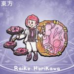 Touhou DDC - Raiko Horikawa
