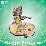Touhou TD - Mamizou Futatsuiwa