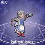 Touhou EoSD - Sakuya Izayoi