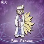 Touhou PCB - Ran Yakumo