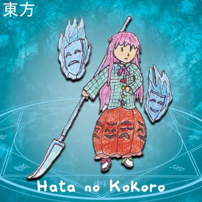Touhou HS - Hata no Kokoro
