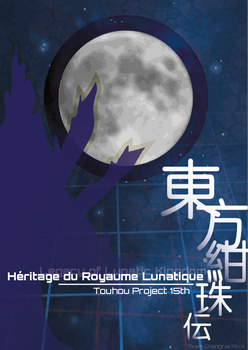 Touhou 15 Poster